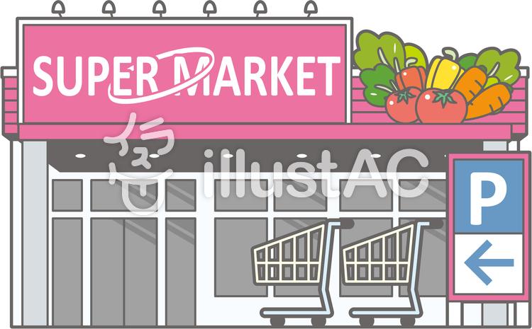 買い物難民-スーパーマーケット-全身のイラスト