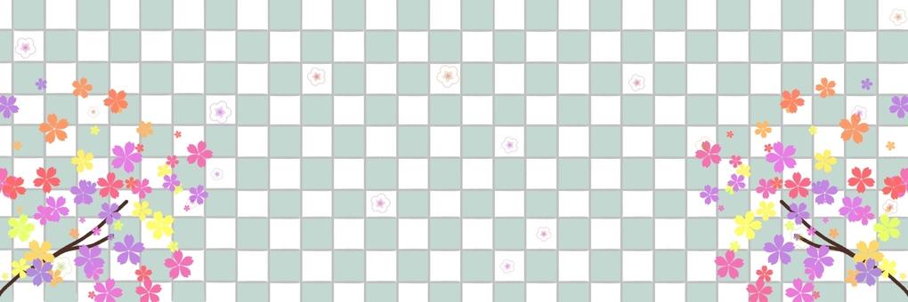 Checkered header frame