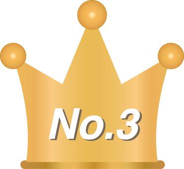 Crown no.3