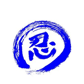 Shinobu (blue)
