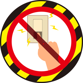 Door phone prohibition mark