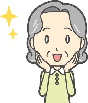 Elderly Bob Female -163 - Bust