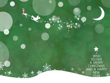 Christmas frame ver 18