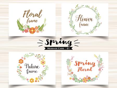 봄의 메시지 카드 1