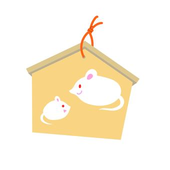 Parent and child mouse ema