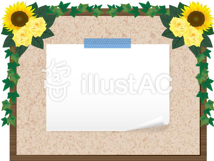 黄色い花のボードのイラスト