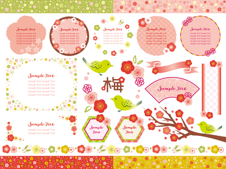 Various plum decoration sets