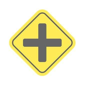 標識(十字)