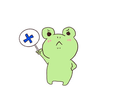 Frog giving a cross