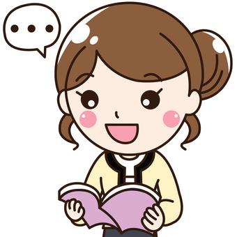 女性会社員OL-読書、教科書、勉強