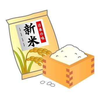 Bring new rice