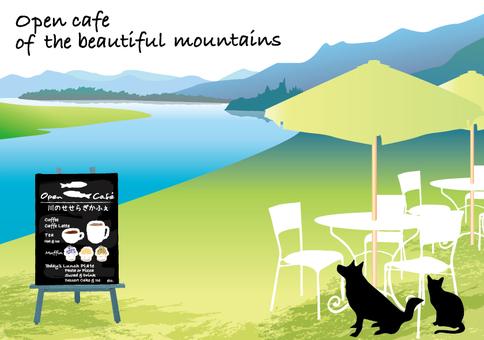 River murmuring open cafe postcard