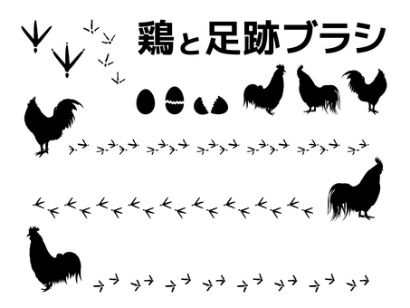 Chicken silhouette and footprint brush material collection