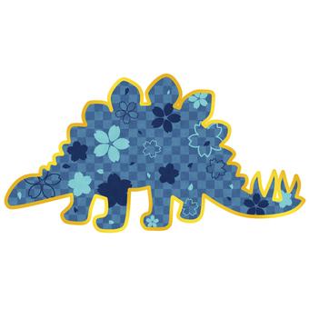 Japanese dinosaur Stegosaurus blue