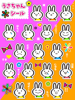 Rabbit Seal-Set