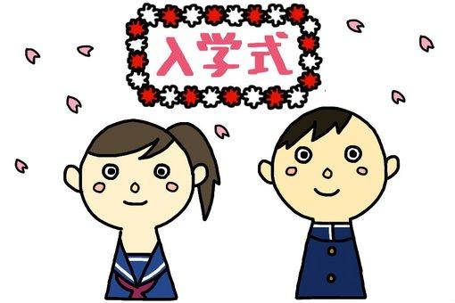Entrance ceremony · Sailor uniform and school run