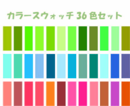 Color Swatch 2