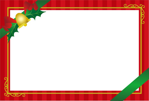 Christmas card frame