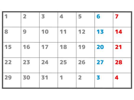日曆(每月)