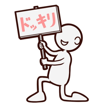 Person with placard signboard