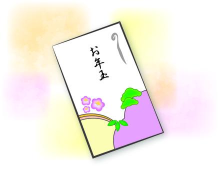 Ochotama