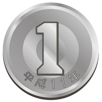 錢·1日元
