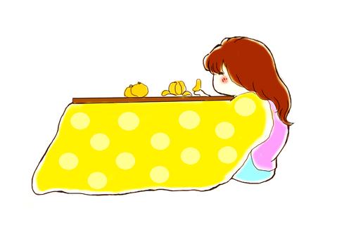 Kotatsu and the girl