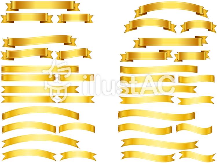 Ai飾りリボン帯金色36点セットイラスト No 196449無料イラスト