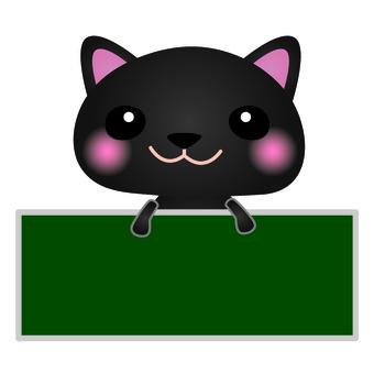 검은 고양이 보드 칠판