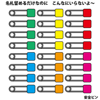 Safety pin!