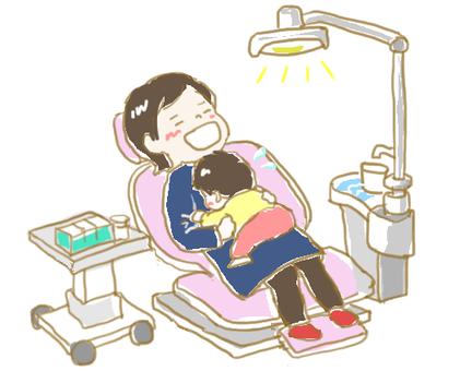 Child-trained dentist