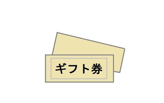 Gift certificate saz