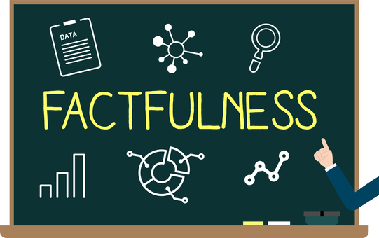Factfulness blackboard image