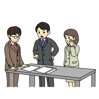 Meeting (examine documents)