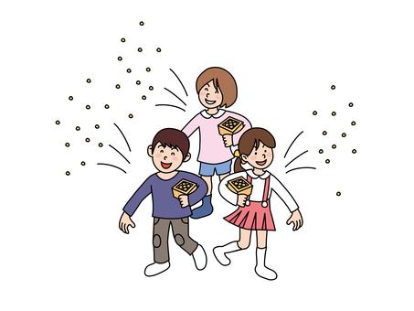 Children with bean-maki