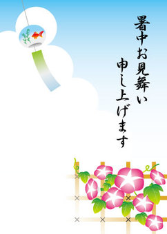 Hot summer postcards (wind chimes and morning glory)