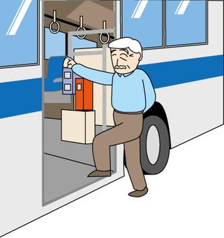 Bus ride Older people