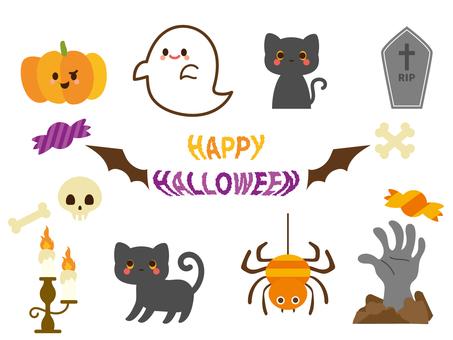 Halloween icons, illustration set