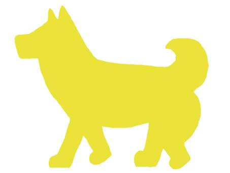 狗剪影黃色