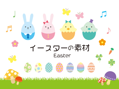 Easter rabbit and egg illustrations material