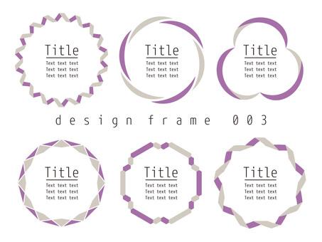Design Frame 003