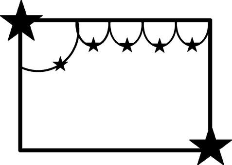 Star & star frame