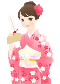 晴れ着の女性(ピンク)破魔矢