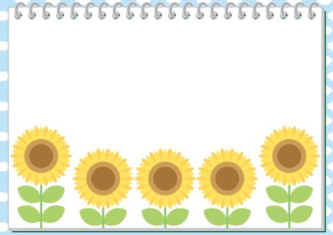 Sketchbook frame (with sunflower)