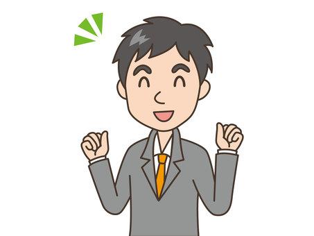 Person / man / business man / fine