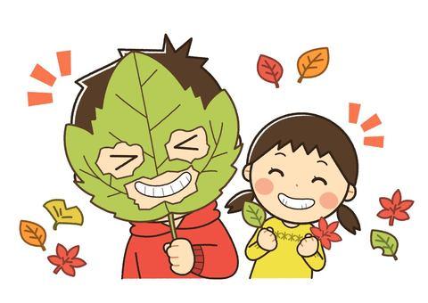 낙엽으로 노는 아이들