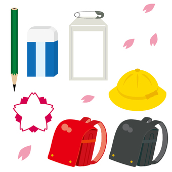 Elementary school illustration