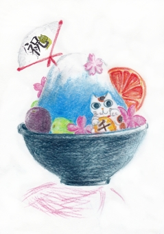Special Mt. Fuji shaved ice