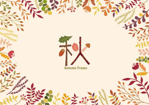 秋カラーの葉のフレーム