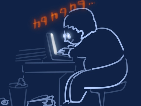 Male net addiction
